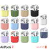 Apple Airpods 2 Case Cover Soft Silicone 14 Colours