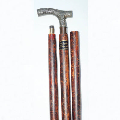 Designer brass Victorian Handle Brown Wooden Anchor Leather Stitched Walking Stick Cane in 3 Folds