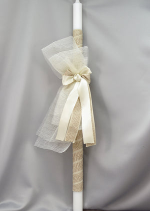 Theodoros Baptism Candles | 32""