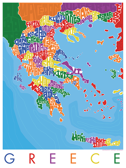 Greece Districts Type Map