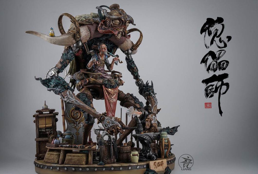 Yuan Xing liang 《 The Puppet Master 》 Color Edition - Deposit Only