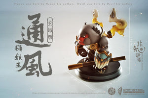 DARKSTEEL TOYS:ACIENT ANIMALS2 1:2s IQUANA COLLECTIBLES STATUE