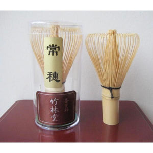 Bamboo Chasen Matcha Powder Whisk Tool Japanese Tea Ceremony Accessory Brush Tools