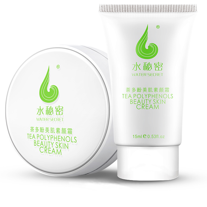WoWo Beauty Skin Cream