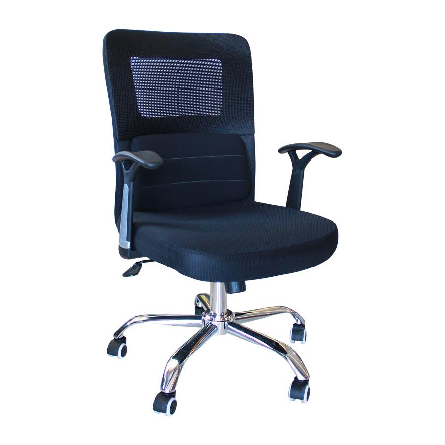 1281-2 Black Low Back Office Chair