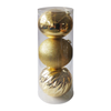 BA1501 15cm Christmas Balls Set of 3 (Gold)