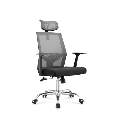 Michel High Back Office Chair