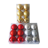 TB11A1006 10cm Christmas Balls Set of 6
