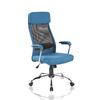 Clifford High Back Office Chair
