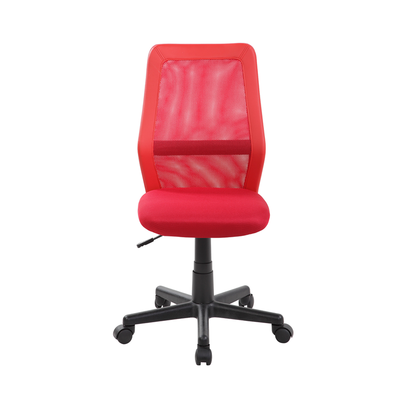 Veronica Low Back Office Chair