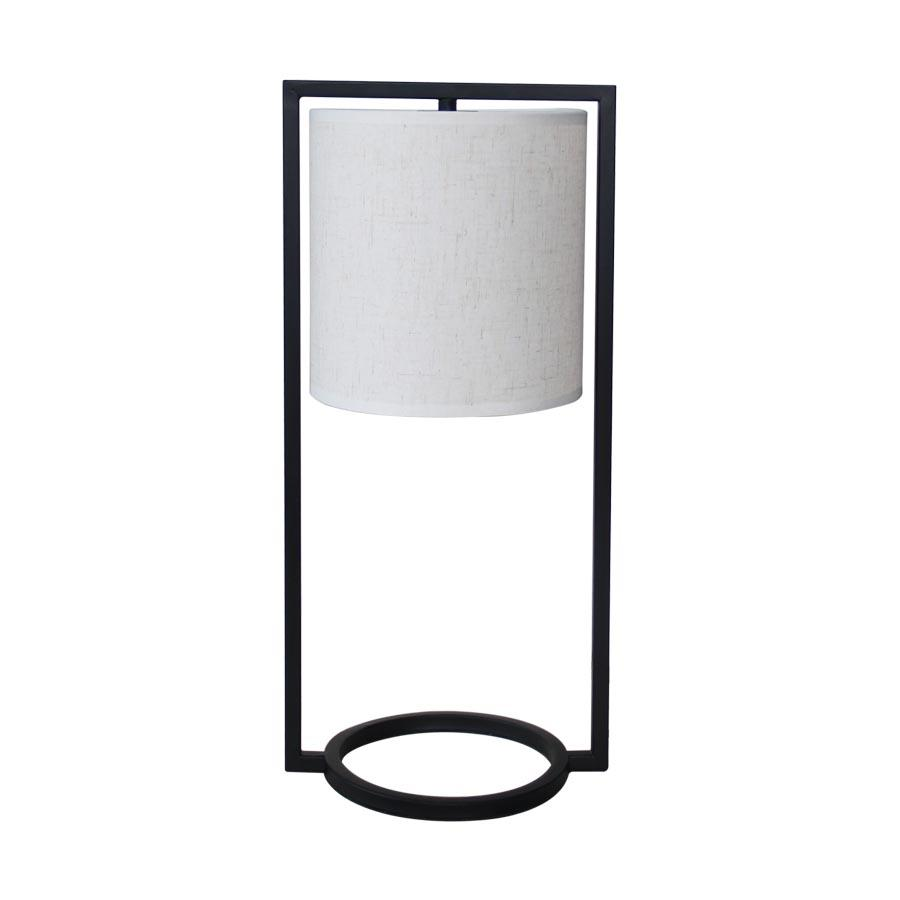 MT1539S-S Floating Shade Table Lamp