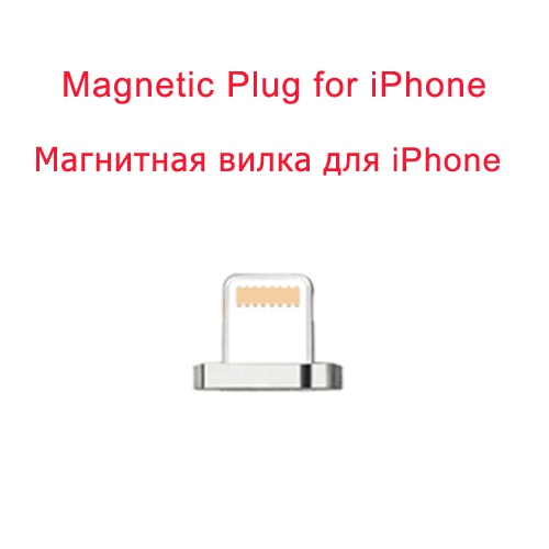 CANDYEIC Micro USB 2.0 Magnetic Adapter For Android Huawei USB Cable, Magnetic Charger For Redmi