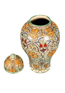 Moroccan Ceramic Vase And Cover