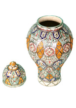 Load image into Gallery viewer, Royal Moroccan urn