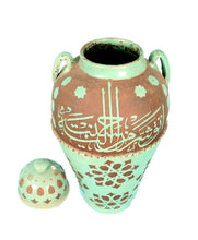 Load image into Gallery viewer, Moroccan Calligraphy Vase