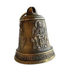 Load image into Gallery viewer, This is a Bell