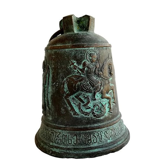 This is a Bell
