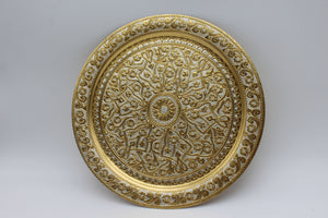 Large Gold Plated Copper Plate