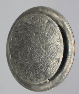 Large Silver Decorative Plate