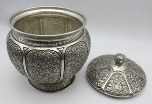 Ottoman Style Silver Punch Bowl