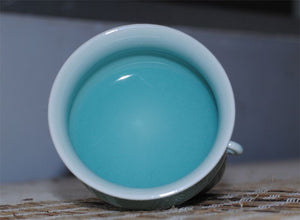 Peaceful' Celadon Porcelain Cup