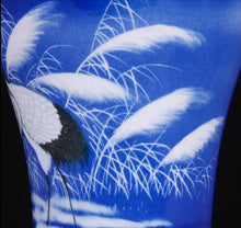 Load image into Gallery viewer, Great Egret 'Meiping' Vase