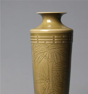 """Bamboo Represents Peace"" Vase (Medium)"
