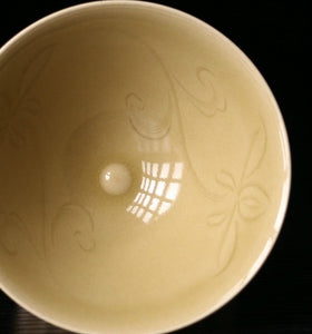 """Bamboo Hat"" Bowl Cup"