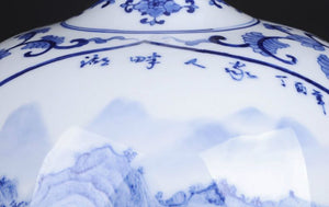 Fine Blue and White Porcelain Vase