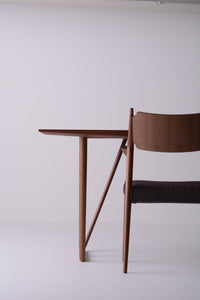 Tsubaki Table Walnut