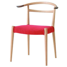 Load image into Gallery viewer, This is a Chair