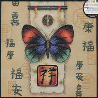 Oriental Butterflies - a Dimensions counted cross stitch kit