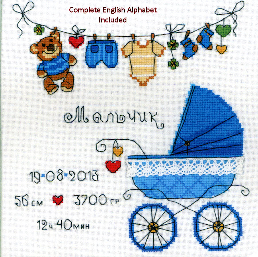 It's A Boy! Birth Record - A RIOLIS cross stitch Kit