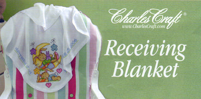 Baby Receiving Blanket (76 x 76cm) 30& x 30&