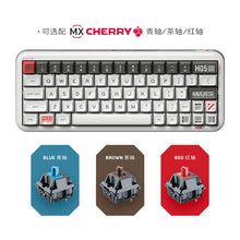 Load image into Gallery viewer, MelGeek Mojo60 Moss RGB Bluetooth Wireless Mechanical Keyboard