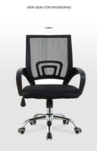 Load image into Gallery viewer, Black Executive Mesh Breathable Home Office Game Chair Computer Lumbar Support Swivel Lift