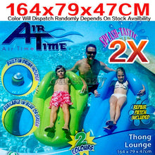 Load image into Gallery viewer, 2X Airime Inflatable Ibflat Pool Toy 164x79x47cm
