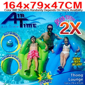 2X Airime Inflatable Ibflat Pool Toy 164x79x47cm