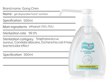Load image into Gallery viewer, Instant Hand Sanitizer Sanitiser 500ML Gel Pump Alcohol 75% Ethanol Base -Kills 99.99% Germs
