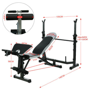 Multi Weight Bench Station Press Weights Equipment Curl Incline Home Gym Fitness