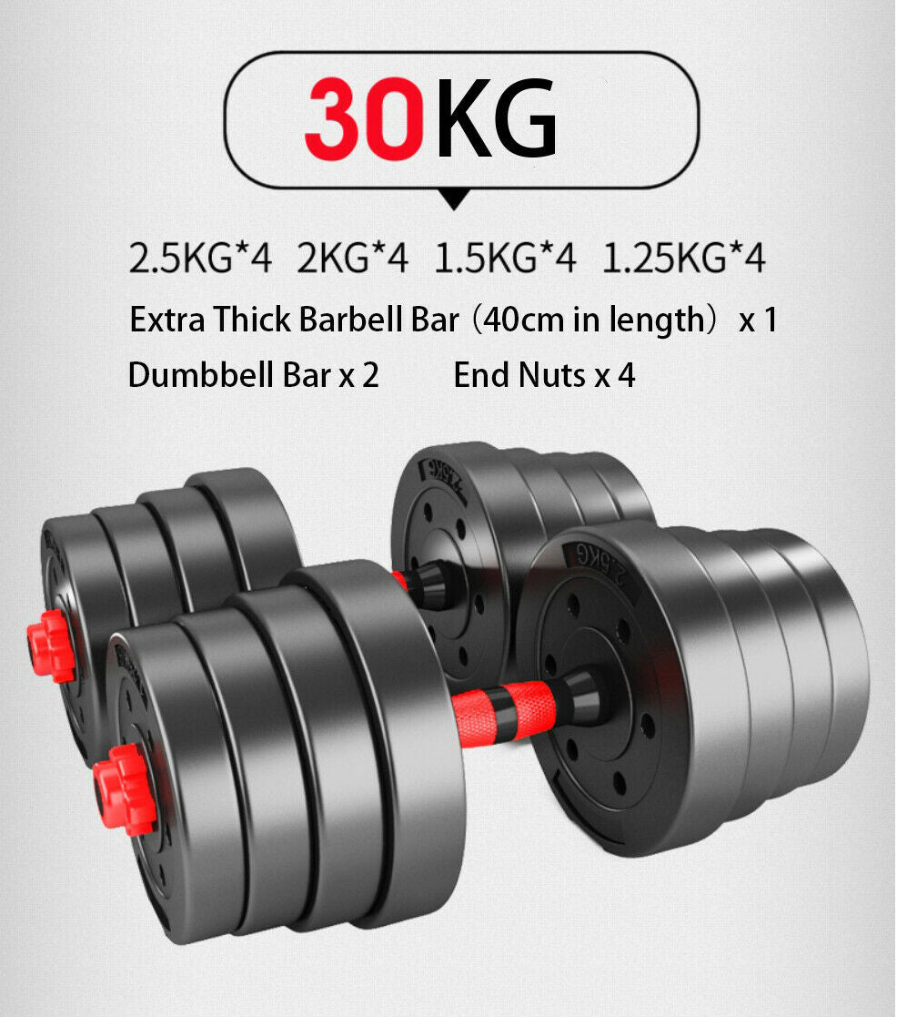 30kg Adjustable Dumbbell Set Barbell Home GYM Exercise Weights Fitness