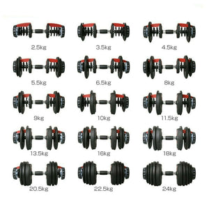 48kg Adjustable Dumbbell Set Home GYM Exercise Equipment Weight 2x 24kg