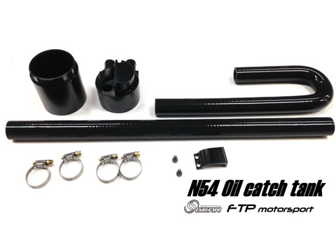 FTP Catch Can - BMW N54