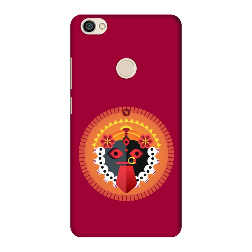KALI-THE ONE WHO EMPOWERS Slim Case And Cover For REDMI Y1