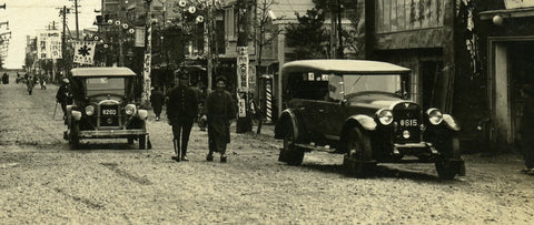 Giappone 1930