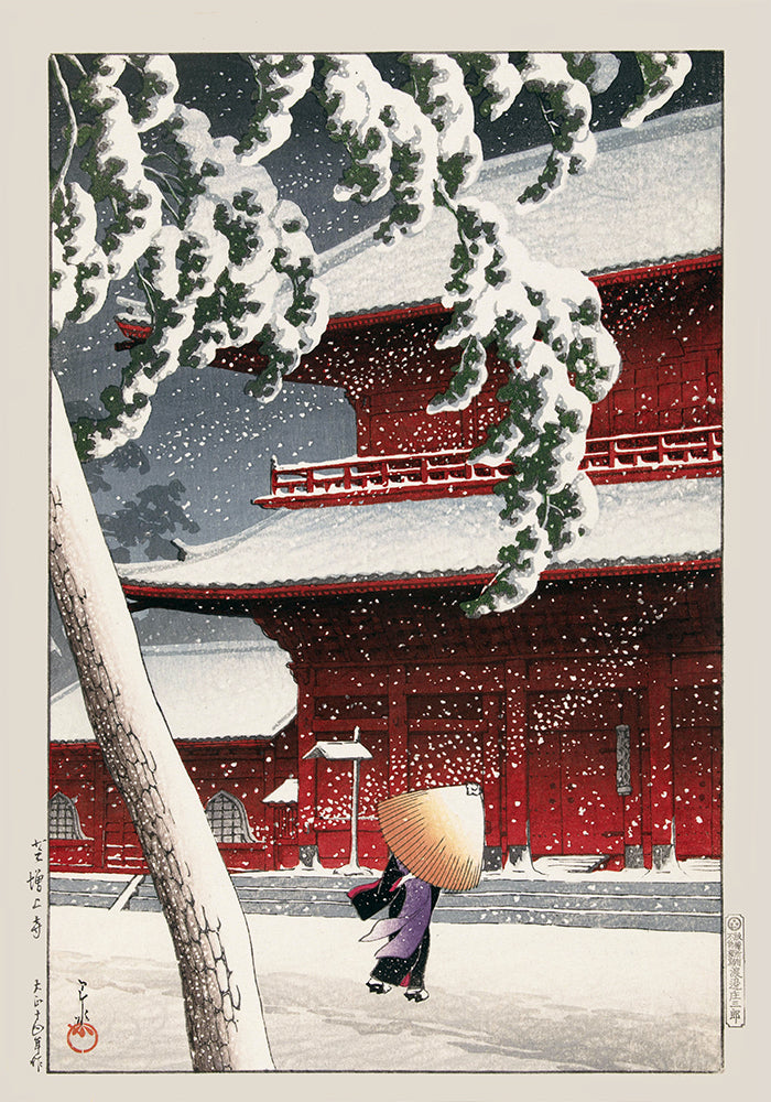 Geisha in the snow storm by Hasui - Kuriosis Vintage Prints