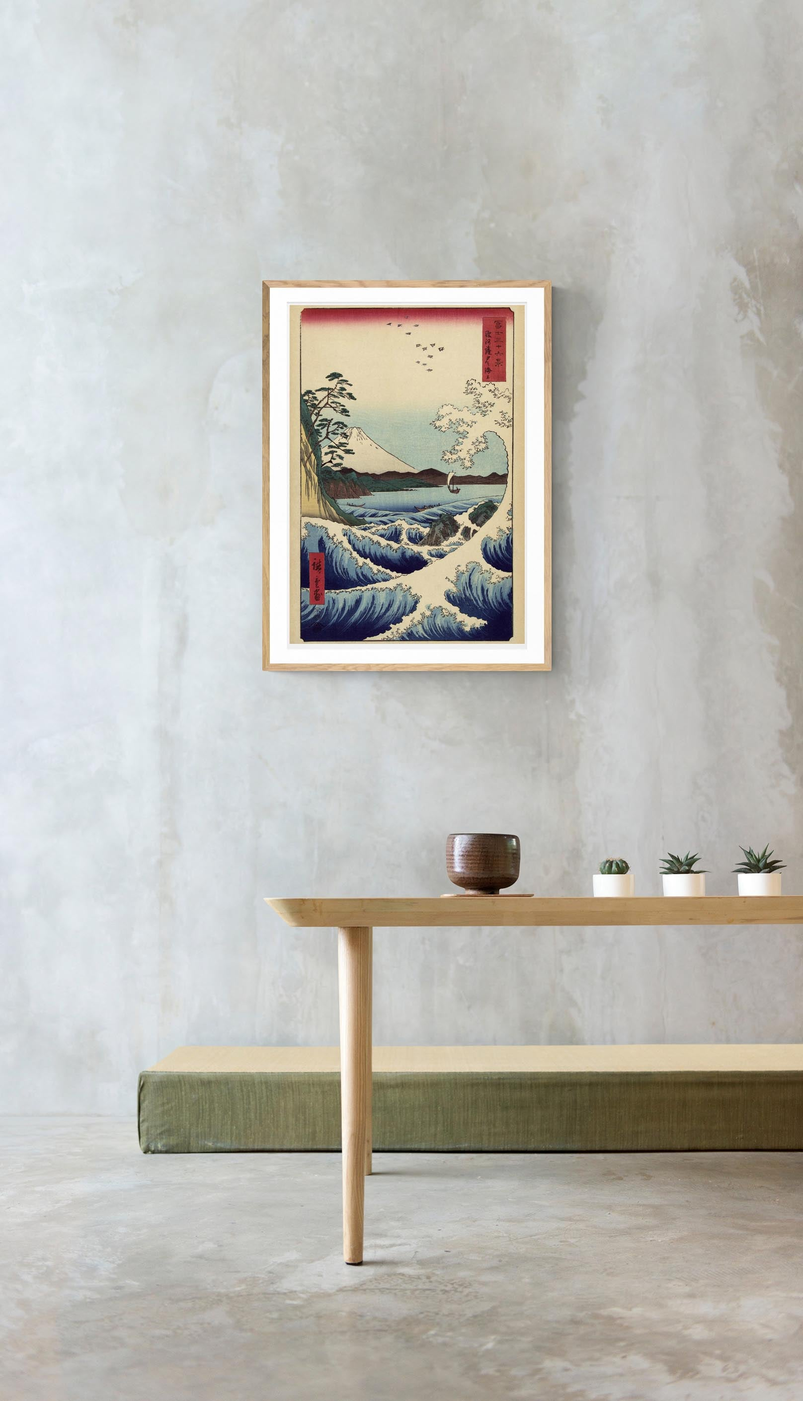 Wave and boat with Mount Fuji by Utagawa