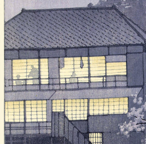 Hot springs of Shuzenji by Kasamatsu Shirô Poster