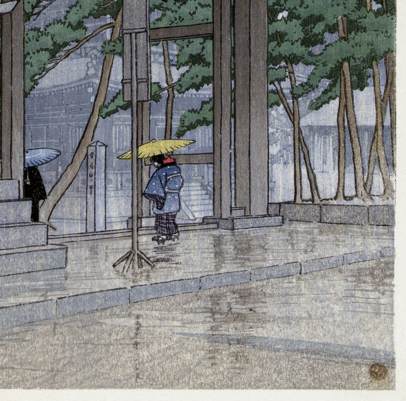 The Zensetsu Temple in Sanshu by Hasui Poster