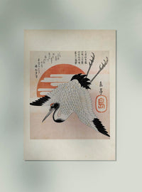 Crane in Front of the Rising Sun by Yashima Gakutei